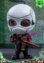 Hot-Toys-Suicide-Squad-Cosbaby-Collectible-Set-Series-1_PR7-600x867