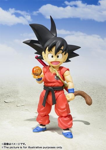 DBZ-SH-Figuarts-Kid-Goku-008