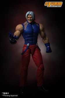 Storm-Collectibles-King-of-Fighters-98-Omega-Rugal-Promo-01