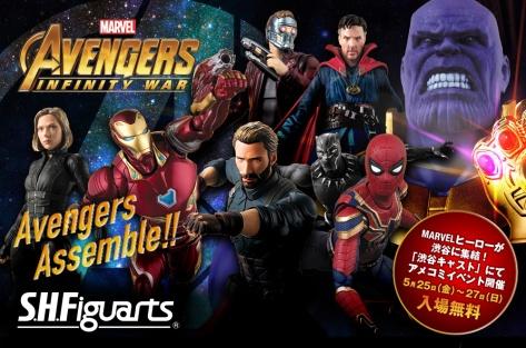 Avengers-Infinity-War-SH-Figuarts-1