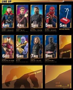 Avengers-Infinity-War-SH-Figuarts-2