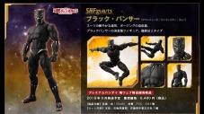 Avengers-Infinity-War-SH-Figuarts-Black-Panther