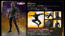 Avengers-Infinity-War-SH-Figuarts-Black-Panther
