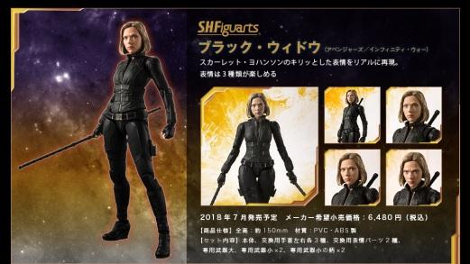 Avengers-Infinity-War-SH-Figuarts-Black-Widow