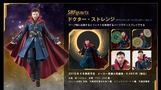 Avengers-Infinity-War-SH-Figuarts-Dr-Strange