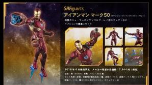 Avengers-Infinity-War-SH-Figuarts-Iron-Man