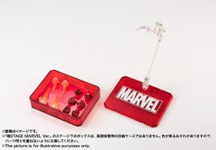 Avengers-Infinity-War-SH-Figuarts-Marvel-Stand-008