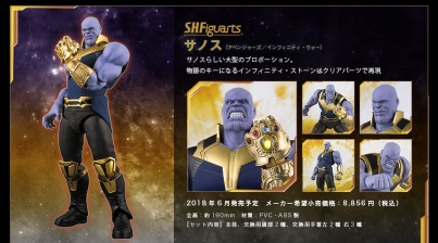 Avengers-Infinity-War-SH-Figuarts-Thanos