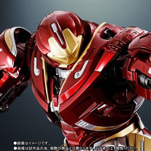 SH-Figuarts-Hulkbuster-2.0-Infinity-War-001