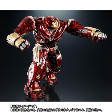 SH-Figuarts-Hulkbuster-2.0-Infinity-War-002