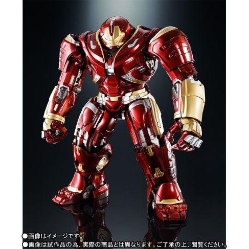 SH-Figuarts-Hulkbuster-2.0-Infinity-War-004