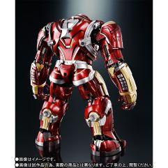 SH-Figuarts-Hulkbuster-2.0-Infinity-War-006