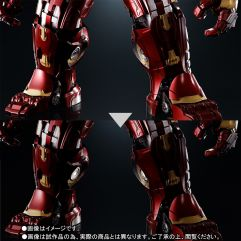 SH-Figuarts-Hulkbuster-2.0-Infinity-War-009