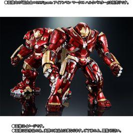 SH-Figuarts-Hulkbuster-2.0-Infinity-War-010
