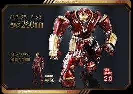 SH-Figuarts-Hulkbuster-2.0-Infinity-War-011