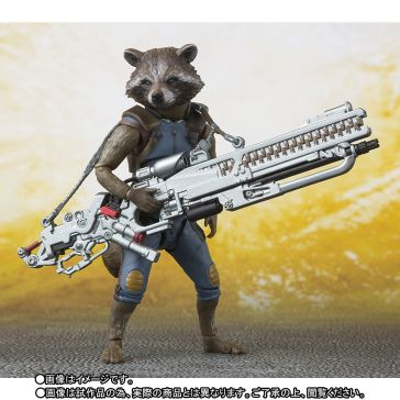 SH-Figuarts-Rocket-Infinity-War-003